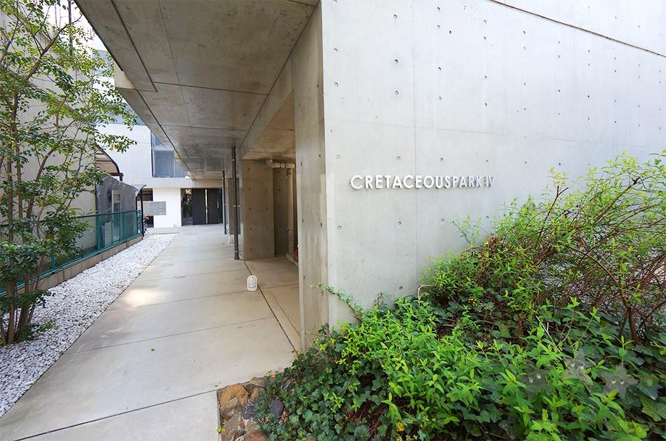 『クレイタスパーク4』 名古屋市北区 デザイナーズマンション 賃貸