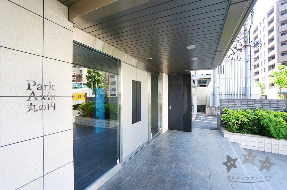 『パークアクシス丸の内』 名古屋市中区 デザイナーマンション 賃貸